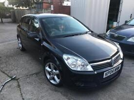 Vauxhall Astra SRI ***CHEAP***Need gone ASAP***