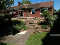 3 bedroom house in Ferrers Road, Tamworth, B77 (3 bed) (#826382)