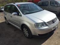 2006 VOLKSWAGEN TOURAN S TDI SILVER 7 SEATER 1 OWNER FROM NEW