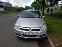 2007 VAUXHALL ASTRA 1.8 LIFE AUTO ONLY 100K PX WELCOME