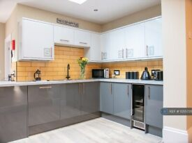 1 bedroom in Tunnel Hill, Worcester, WR3 (#1055735)