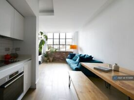 2 bedroom flat in The Textile Building, London, E9 (2 bed) (#1170891)