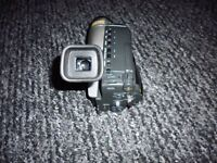 canon 8mm video camcorder uc9500