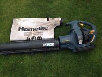 Petrol leaf blower garden vac - spares or repair