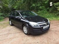 2005 (55) VAUXHALL ASTRA 1600 CLUB TWIN PORT LOW LOW MILES 5 DOOR HATCH BACK OUTSTANDING CONDITION