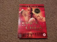 Jet li dvd, once upon a time in china, collectors edition.