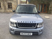 2009 LAND ROVER DISCOVERY 2.7 TDV6