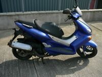 Yamaha 125cc Maxster