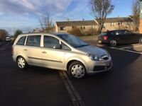 2006 VAUXHALL ZAFIRA (7 SEATER) 1.6 PETROL - ONLY DONE 64K / ONE YEAR MOT + 3 MONTHS WARRANTY
