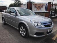2008 Vauxhall Verctra 1.9 CDti 12 months MOT mint runner