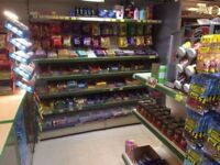 A Great Business Opportunity - Newsagent For Sale in a Busy Location with Full Lottery & ATM