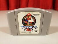 Mariokart N64 Japanese Version