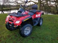 Motorbike quad can-am 800