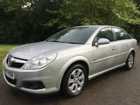 2007 Vauxhall Vectra 1.8i VVT Design 5dr in star silver half leather interior just had full valet