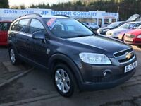 2007 CHEVROLET CAPTIVA LT 7S 7 SEATER VCDI GREY** LOW MILEAGE SERVICE HISTORY **