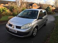 Renault Megane Grand Scenic - only 57k miles - 7 seater
