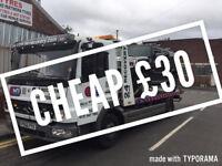 cheap recovery cheap birmingham services cheap £30. Cheap £30recovery in birmingham 27/7 24 hour