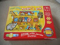 CHILDRENS GIANT FLOOR NOAH'S ARK PUZZLE