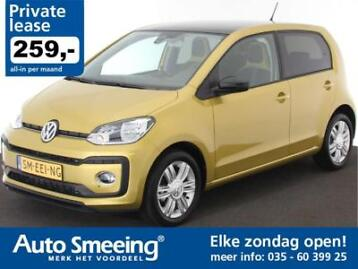 Volkswagen up! 1.0 TSI BMT high up! Navigatie