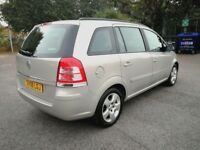 7 SEATER VAUXHALL ZAFIRA 1.6 EXCLUSIVE IN EXCELLENT CONDITION. 1 YEAR MOT. FULL SERVICE HISTORY