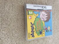 DS game: Horrid Henry - Missions of Mischief