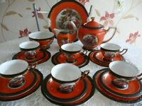 Vintage Czechoslavakian 22 Piece Tea set includes Tea Pot