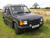 Land Rover DISCOVERY 2 2.5 TD5 GS 5dr (7 Seats)