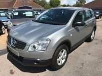 2007/07 NISSAN QASHQAI 1.6 VISIA 2WD,5 DOOR,SILVER,LOW MILEAGE,LOOKS AND DRIVES REALLY WELL