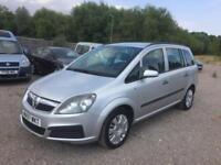 Vauxhall zafira 1.6 petrol 2007 *low miles*