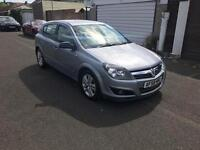 Vauxhall Astra SXI ***REDUCED***CHEAP***