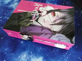Another Manga Paperback
