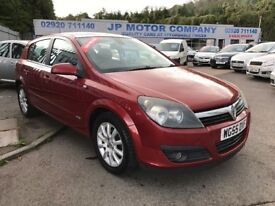 2005 VAUXHALL ASTRA DESIGN TWINPORT RED 1.6 PETROL***LOW MILEAGE***CHEAP***