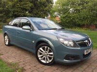 2007 Vauxhall Vectra 1.8 SRI 5 door hatchback Full service history Tow bar cheap to run and insure