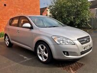 2007 KIA CEE'D 1.6 Petrol with 49k Miles & Full Service History - HPi clear