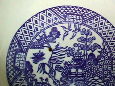 BLUE WILLOW 8 5/8 ROUND VEGETABLE BOWL ROYAL CHINA-R - $14.99