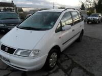 seat alhambra 1.9 tdi 7 setter white sold with full years mot