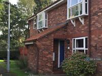 2 bedroom flat in Minster Avenue, Beverley, HU17 (2 bed)