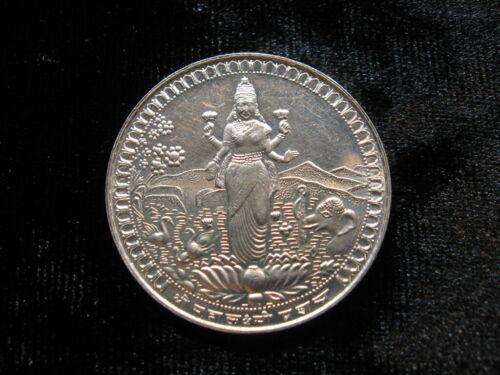 SILVER 999 old token coin INDIA temple Goddess Laxmi (378)
