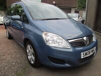 Zafira 1.6I 16V EXCLUSIV 55511 MILES, MOT 15/03/18, SERVICED, 3 MONTHS WARRANTY, 12 MONTHS AA COVER
