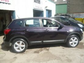 Nissan QASHQAI 1.5 DCI Blue drive,1461 cc 5 door hatchback,6 speed manual,runs and drives very well