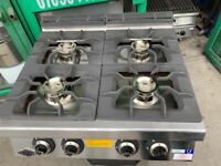 new GAS COUNTER TOP 4 BURNER COOKER CATERING COMMERCIAL CAFE KEBAB BBQ KITCHEN FOOD SHOP TAKE AWAY