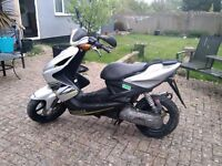 Yamaha aerox R 50cc