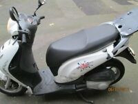 Honda PS 125i for sale, repair or spares