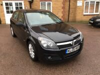 2005 Vauxhall Astra 1.4 Excellent condition