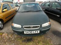 ROVER 200 220 Di Turbo (green) 1998
