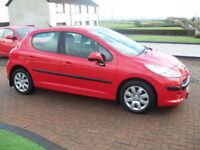 2008 Peugeot 207 S HDI 67 *LOW MILES*£30 ROAD TAX*GROUP 3 INSURANCE