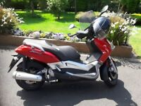 Yamaha 250 scooter excellent condition v low dry miles