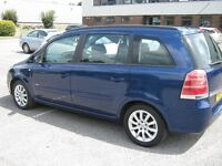 2006 Vauxhall Zafira 1.6 Club.89k with FSH.P/X welcome.