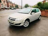 Vauxhall Astra Design, 08 Reg, 5 Doors, S/H, Ideal first car,Not Golf,Polo,Focus,Fiesta
