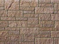 Beige Blocks - Landscaping / Porch / Walls / Conservatory